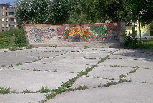 Сцена в парке имени Фегина