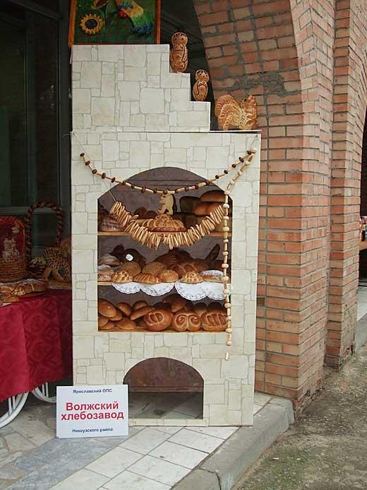Печь Волжского хлебозавода
