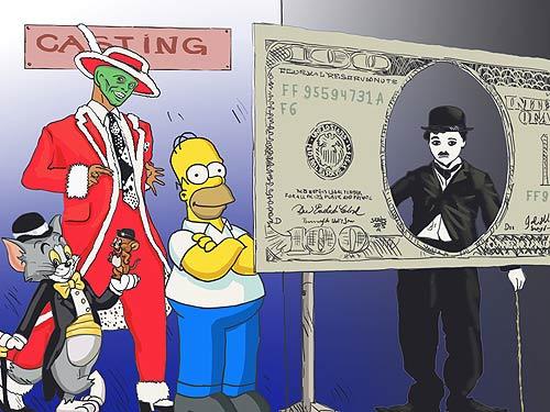 Смешные деньги