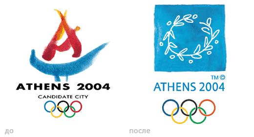 Афины 2004