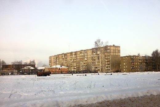 Парк им. Фейгина (Рыбинск)