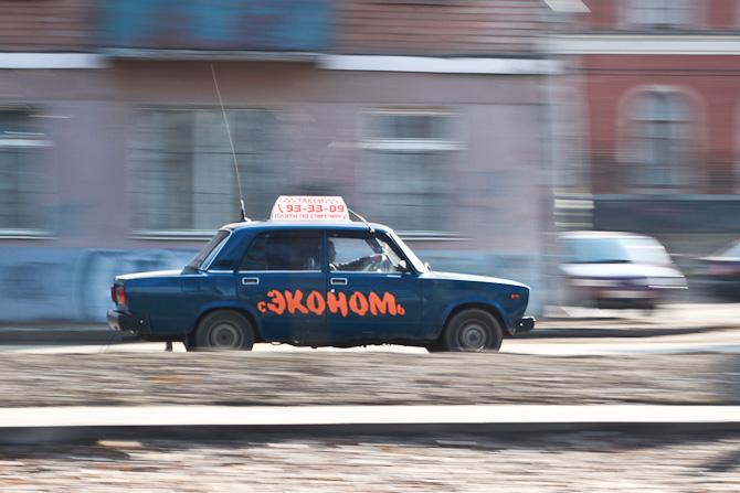 """Такси """"Эконом"""""""