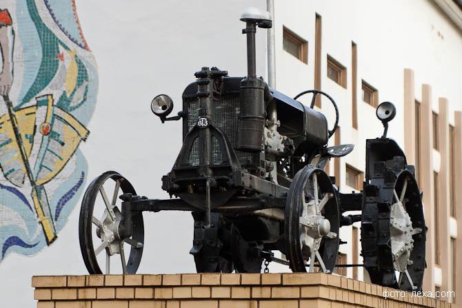 Брейтовский трактор